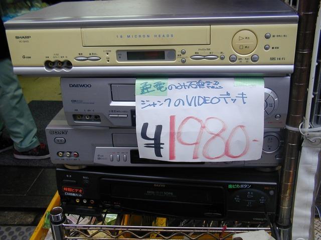 DSCN0068