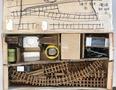 rotary tippler box