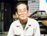 祖父江欣平氏 2007年撮影