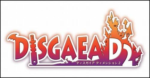 ディスガイアD2ロゴ