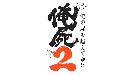 oresika2ロゴ