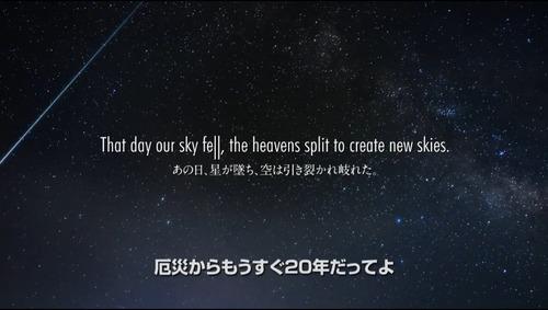 2013-08-02-165445
