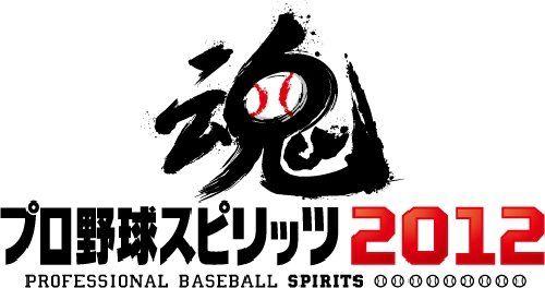 プロスピ2012ロゴ