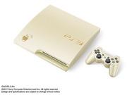 PlayStation 3 (160GB) NINOKUNI MAGICAL Edition (CEJH-10019)