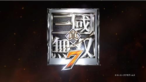 無双7ロゴ