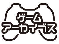PS2アーカイブスロゴ