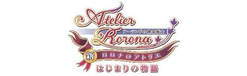 新ロロナのアトリエロゴ