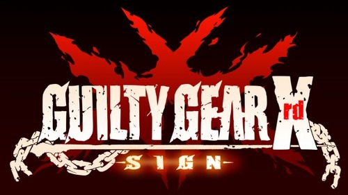 guilty-gear-xrdロゴ