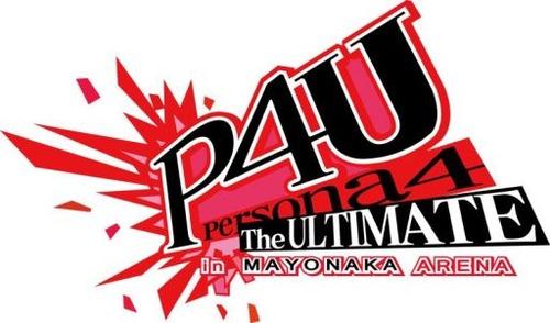 P4Uロゴ