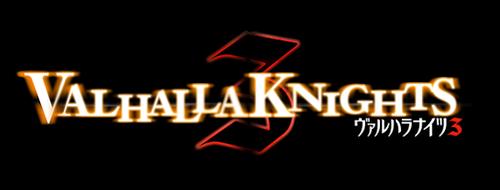 ヴァルハラ3ロゴ