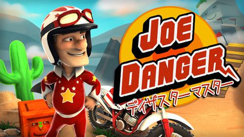 Joe Danger ディザスターマスターロゴ