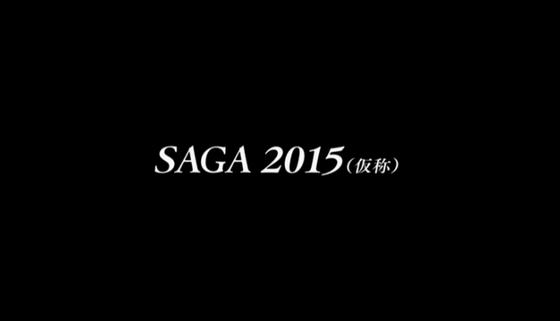 SAGA04