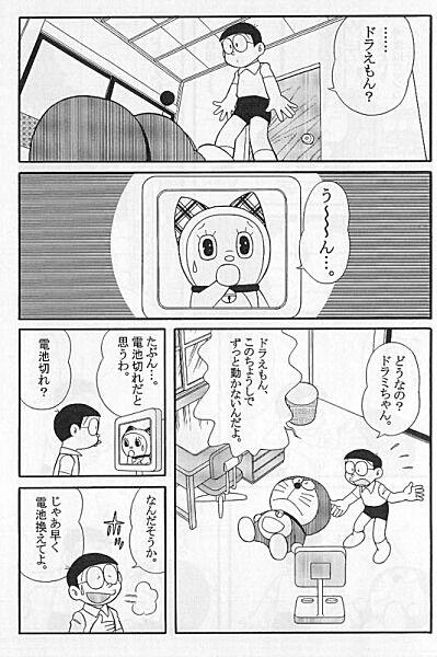 ニューハーフブログ☆しずか@どきどき運勢診断