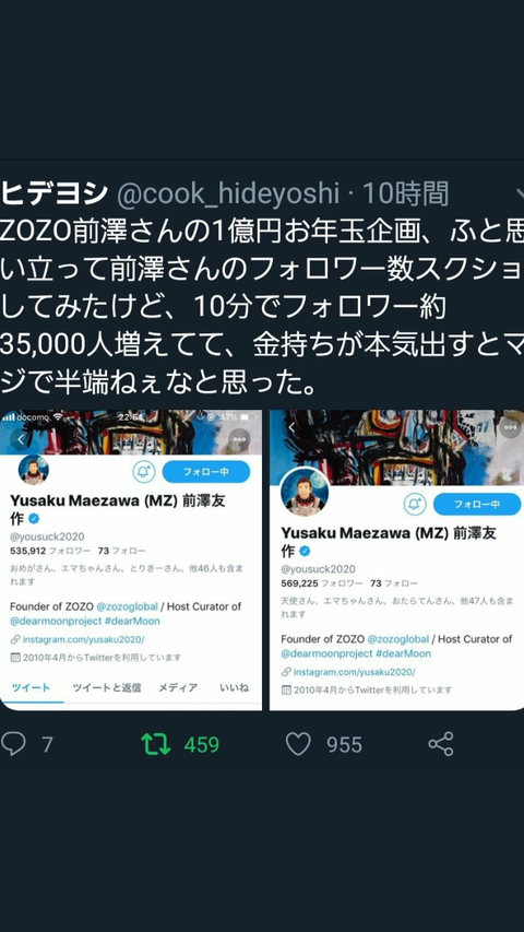 Screenshot_2019-01-06-11-16-40