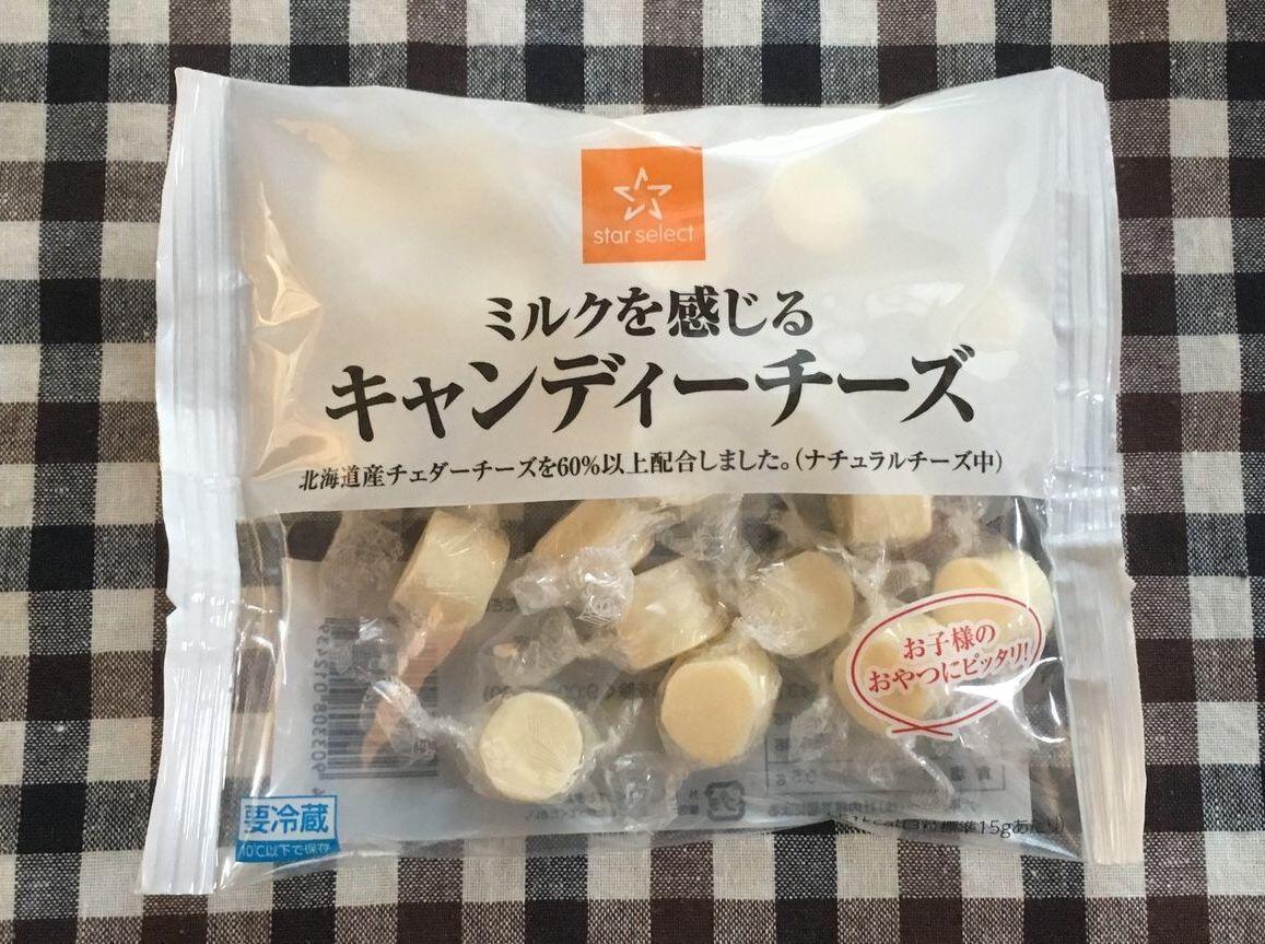 スターセレクト『ミルクを感じるキャンディーチーズ』(六甲バター ...