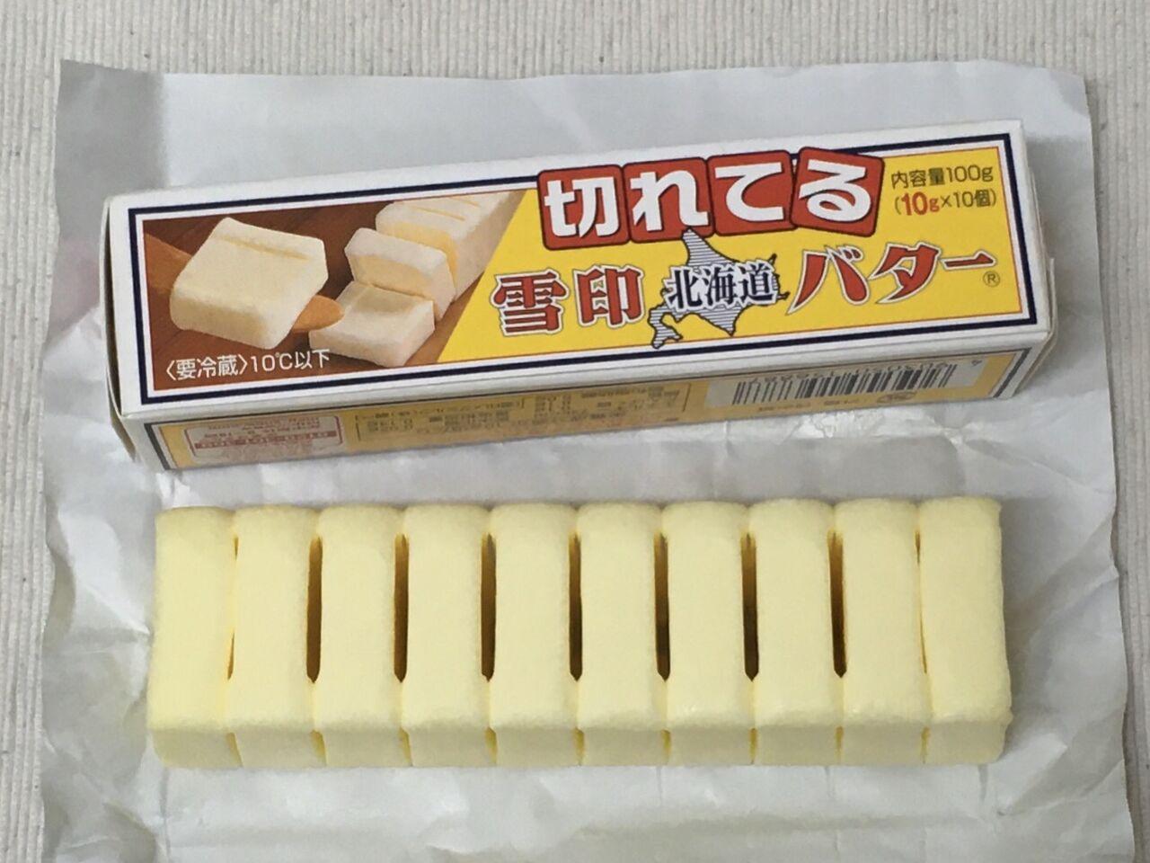 雪印メグミルク『切れてるバター』。[20.07.30.Thur.] : 玲奈のフォトブック。