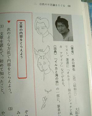 イメージ 54
