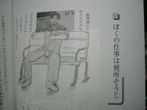 イメージ 53