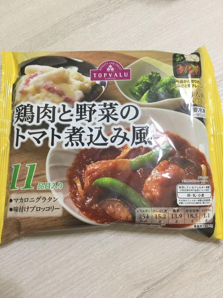 バリュー 食品 トップ 冷凍 冷凍食品が安いのはどこ?激安で買えるスーパー・通販を一挙紹介!