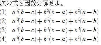 別の難問はこちら→ 因数分解 ... : 中学1年 方程式 問題 : 中学