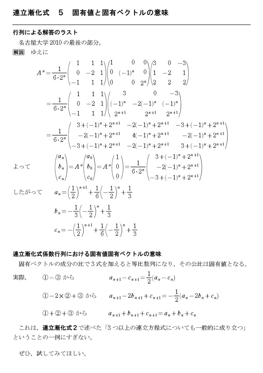 演繹法・帰納法とは|図解で学ぶ【論理 ...