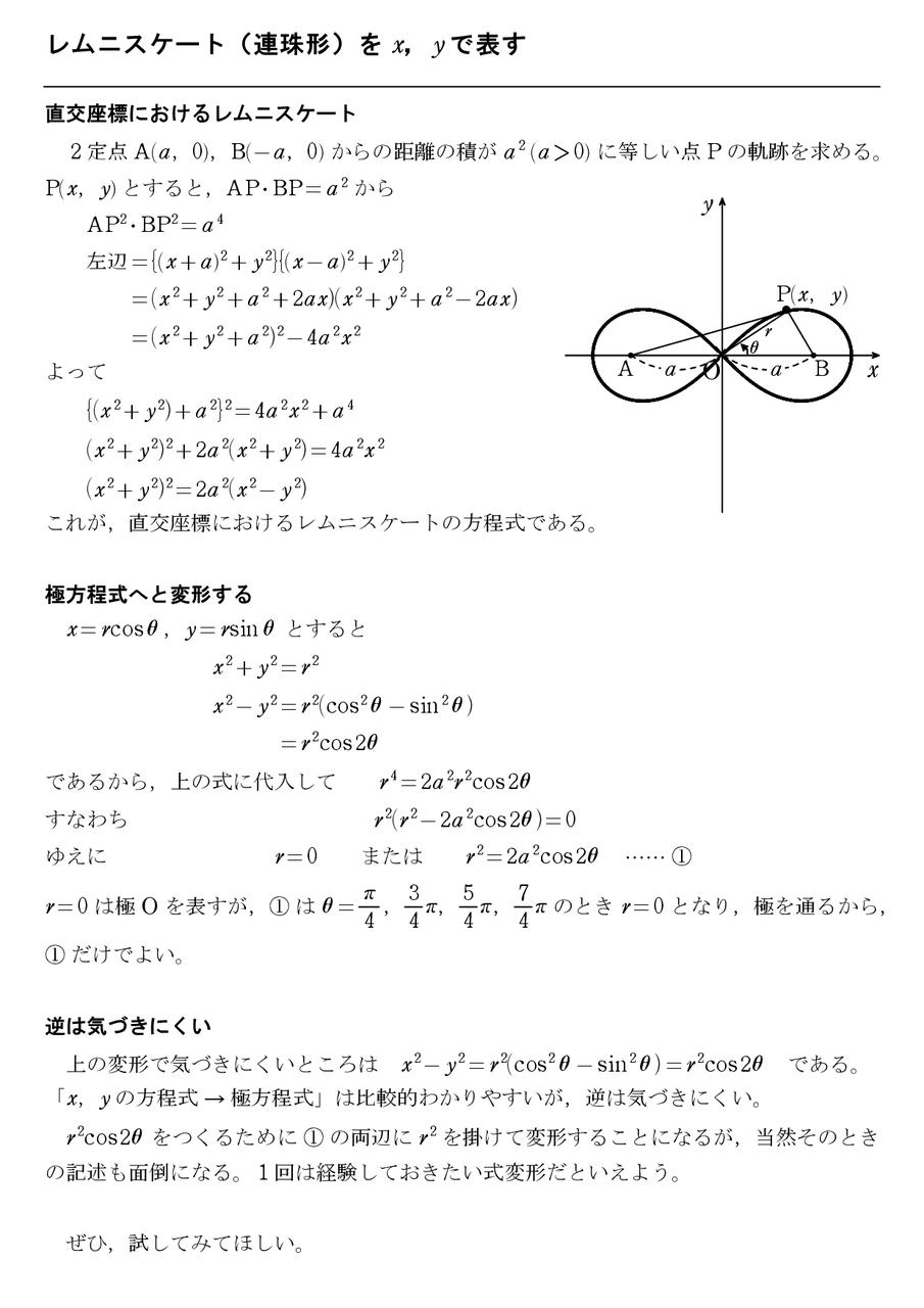 ζ(3)が無理数であること : 怜悧...