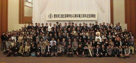名古屋マナラブビジョンvol.116・・・愛知県立旭丘高等学校43期の仲間 ...