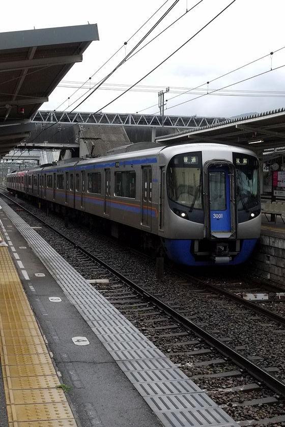 P1330785