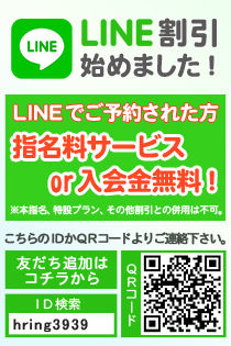 DH-LINE-210x315
