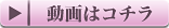 八王子(動画ホ?タン)