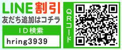 DH-LINE-240x100