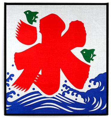 kakigoori