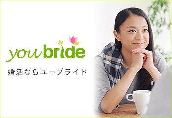 youbride-h