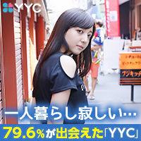 yyc10