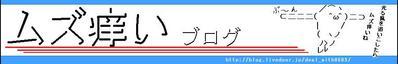 TOP絵6