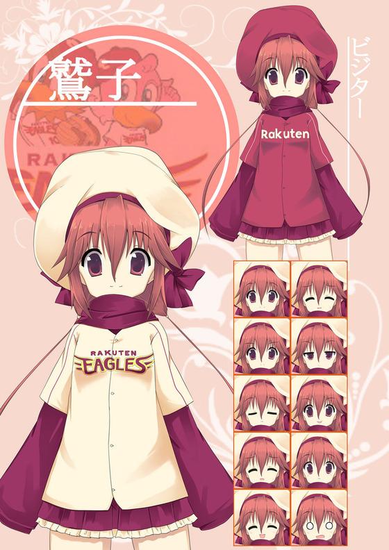 mascot10