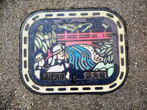 新居浜消火栓