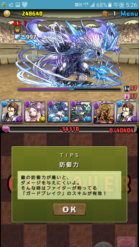 Screenshot_20170305-172632