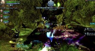 DN 2011-09-05 00-19-45 Mon