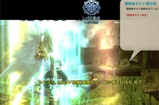 DN 2011-09-04 23-43-40 Sun