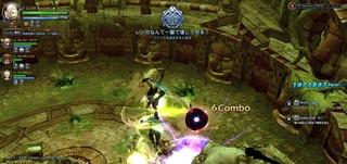 DN 2011-09-05 00-51-58 Mon