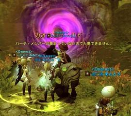 DN 2011-10-01 00-08-24 Sat