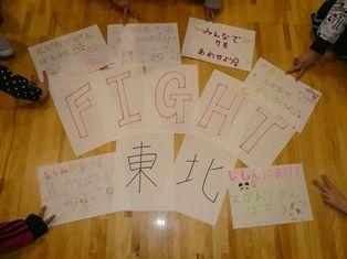 fight-1