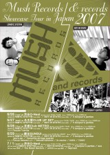 mush/& records