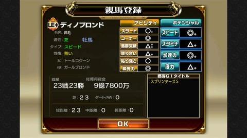 2014-09-07-23-01-59_640