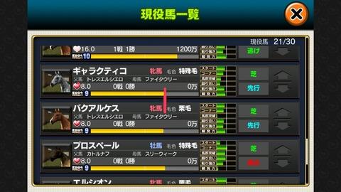 2014-09-27-14-01-55_1280