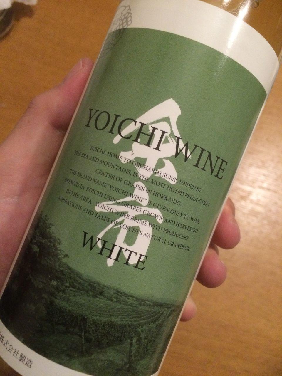 日本ワイン録(日本ワインブログ)                        日本ワイン侍
