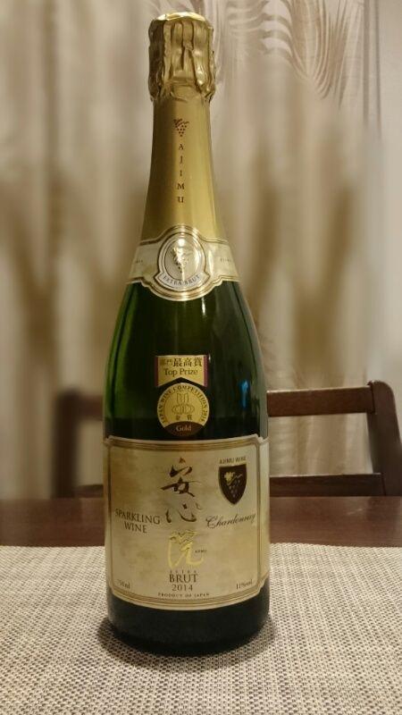 日本ワイン_安心院SP