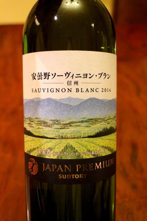 IMG_日本ワイン①8867