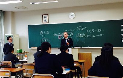 4,19論題研究会